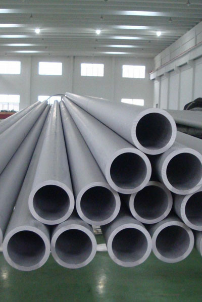 ASTM A312 Stainless Steel 904 Seamless Pipes