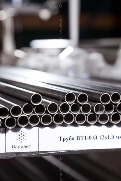 Incoloy Alloy 925 Welded Tubes