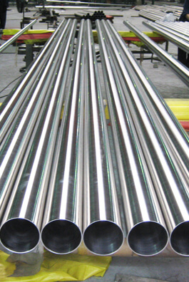 SS TP317L Seamless Pipes